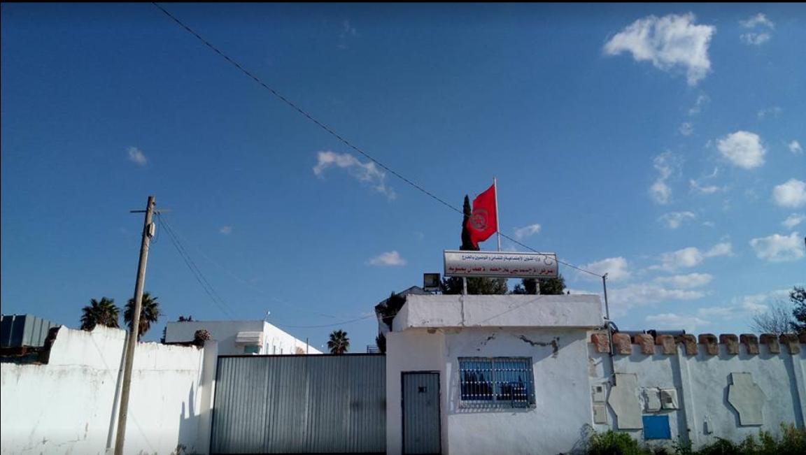 Projet Shabab : Une formation en Faveur des adolescents  du centre social d'observation des Enfants de Manouba