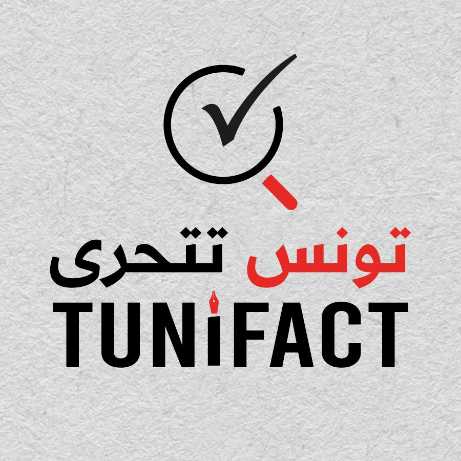 تونس تتحرى : منصة للتحرّي في الأخبار الزائفة